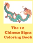 12 Chinese Signs Coloring Book - Book cover