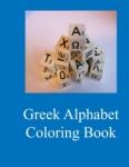 Greek Alphabet Coloring Book - Book cover