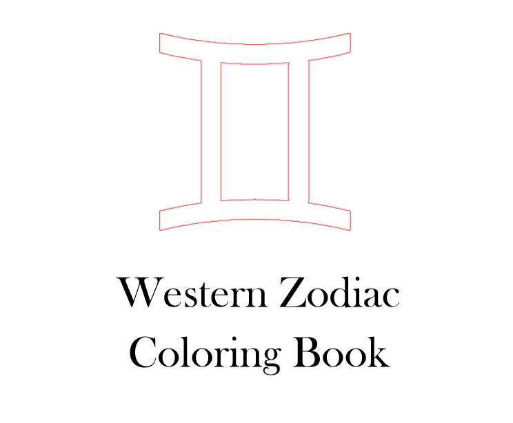western zodiac coloring book - Interior - web 1