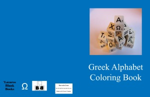 Greek Alphabet Coloring Book - Book cover
