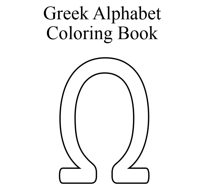Greek alphabet coloring book - Book interior - web 1