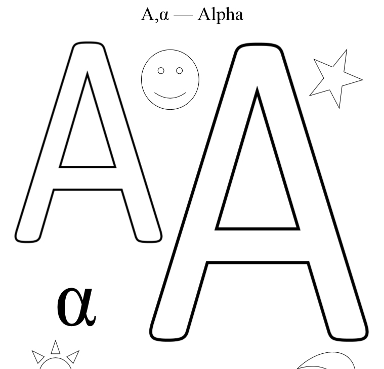 Greek alphabet coloring book - Book interior - web 3