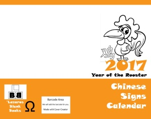 2017 Chinese signs calendar - year of the rooster - Full cover