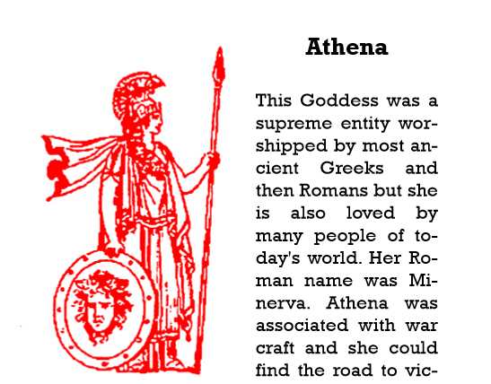 Athena's sacred notepad - Book interior
