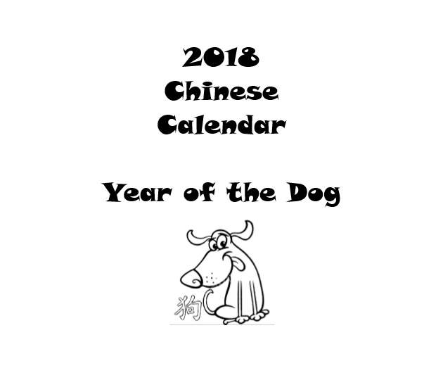 2018 Chinese Signs Calendar - Year Of The Dog - Book interior 1