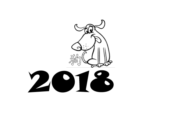 2018 Chinese Signs Calendar – Year Of The Dog