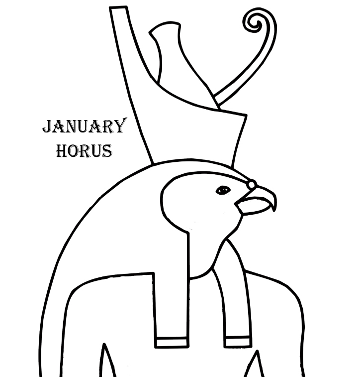Egyptian Gods Calendar 2018 - Book interior 3