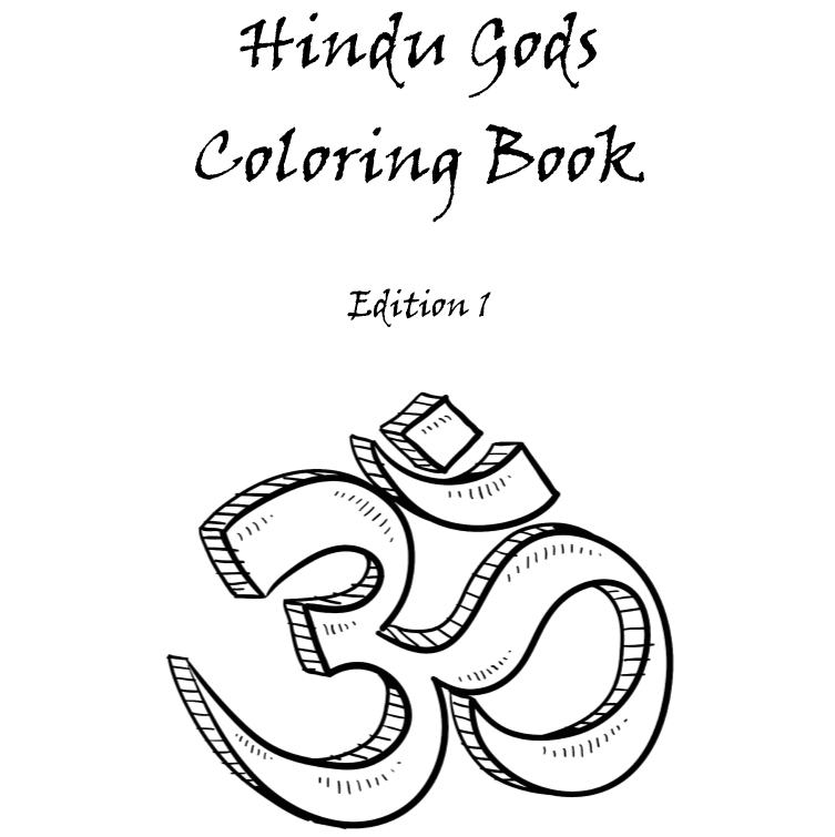 Hindu Gods Coloring Book - Book Interior - 1