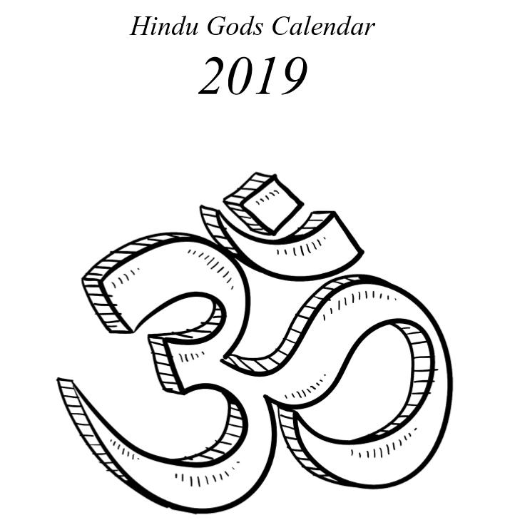 Hindu Gods Calendar 2019 - Book Interior 01