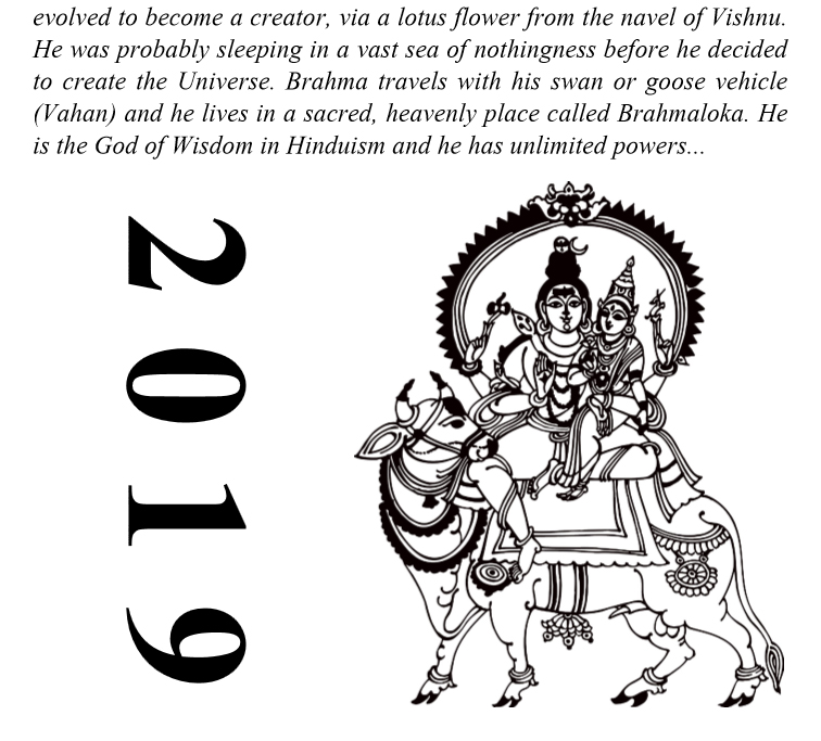 Hindu Gods Calendar 2019 - Book Interior 03