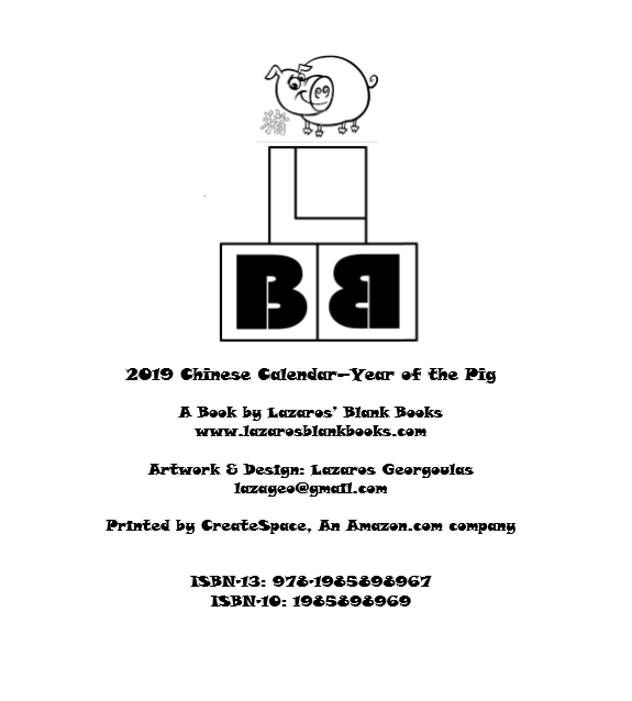 2019 Chinese Signs Calendar - Year of the Pig - Book interior 2