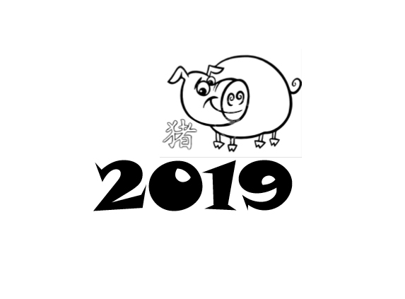 2019 Chinese Signs Calendar - Year of the Pig - Book interior 4