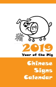 2019 Chinese Signs Calendar - Year of the Pig - Front cover