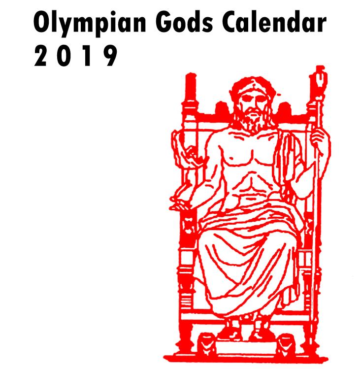 Olympian Gods Calendar 2019 - Book Interior 1