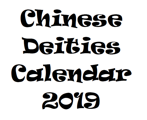 Chinese Deities Calendar 2019 - Book sample - 1