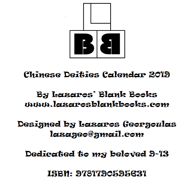 Chinese Deities Calendar 2019 - Book sample - By Lazaros' Blank Books