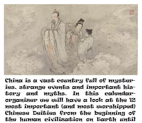 Chinese Deities Calendar 2019 - Book sample - 3
