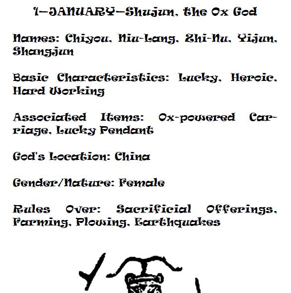 Chinese Deities Calendar 2019 - Book sample - 4