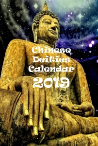 Chinese Deities Calendar 2019 - Front Cover