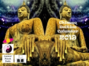 Chinese Deities Calendar 2019 - Full Cover