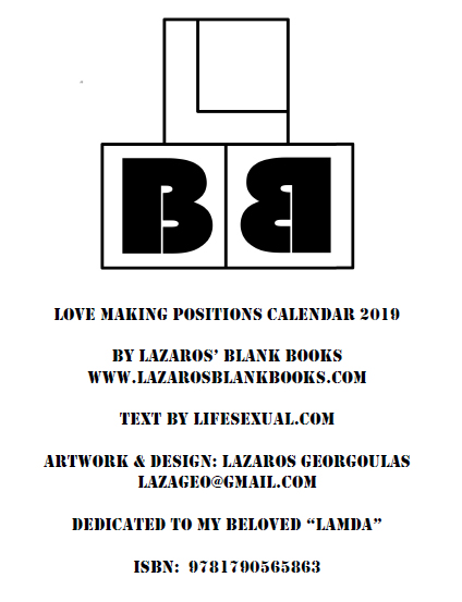 Love Making Positions Calendar 2019 - Book sample 4 - By Lazaros' Blank Books