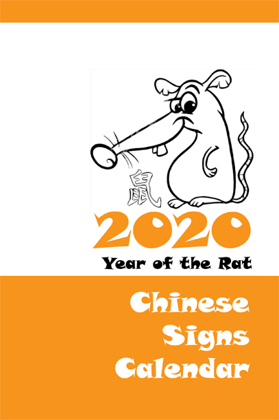 Chinese Calendar 2020 - Year of the Rat