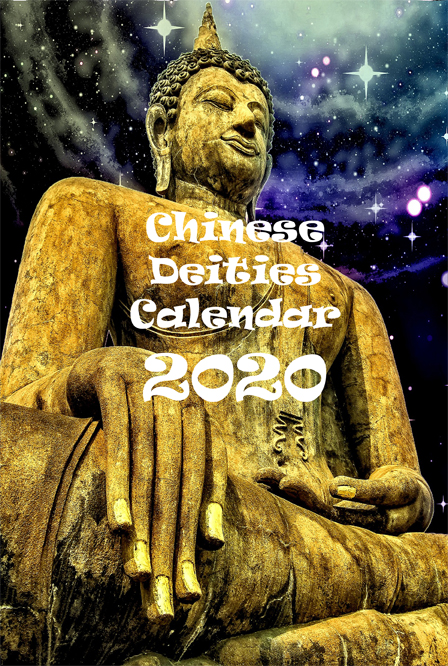 Chinese Deities Calendar 2020 - Book Cover