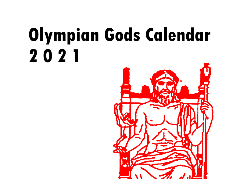 Olympian Gods Calendar 2020 - Book Interior - 1