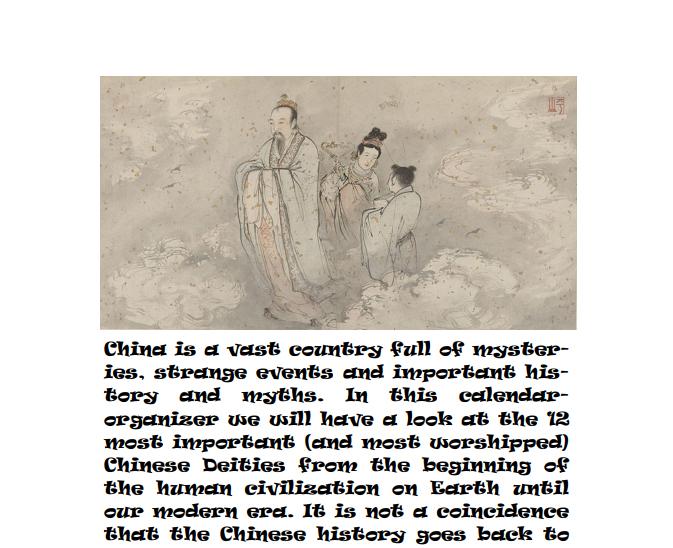 2021 Chinese Deities Calendar - Book Interior 3