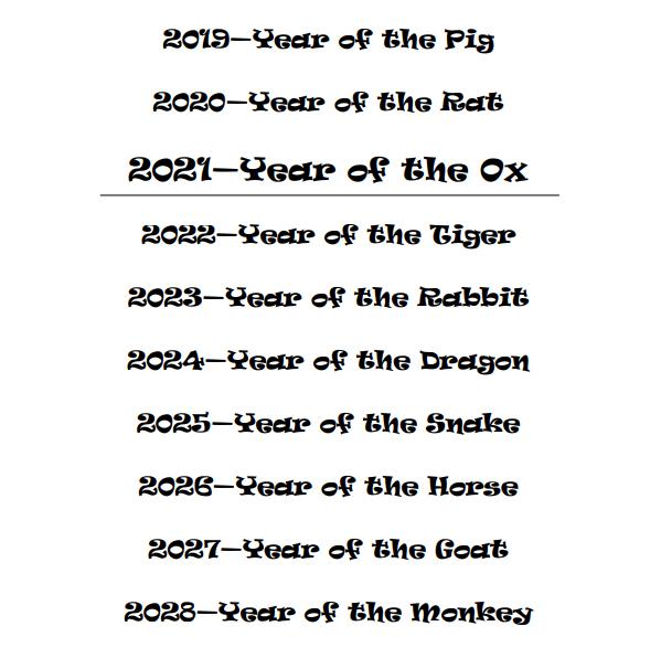2021 Chinese Deities Calendar - Book Interior 4