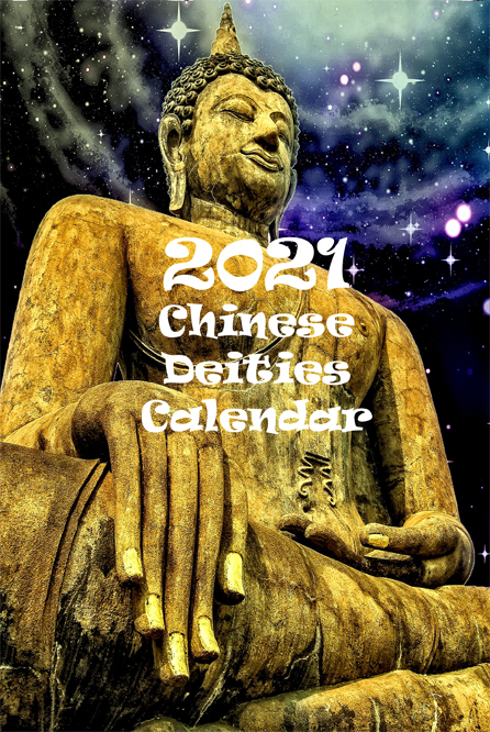 2021 Chinese Deities Calendar - Front Cover