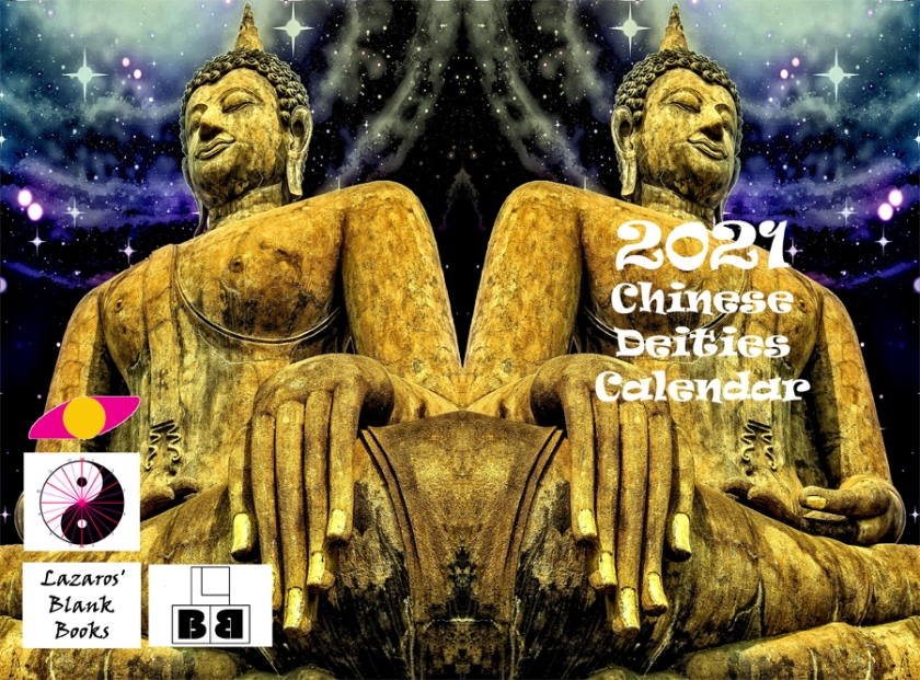 2021 Chinese Deities Calendar - Full Cover