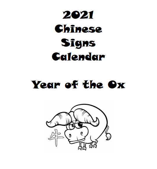 2021 Chinese Signs Calendar - Year of the Ox - Book Interior 1
