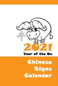 2021 Chinese Signs Calendar - Year of the Ox - Front Cover