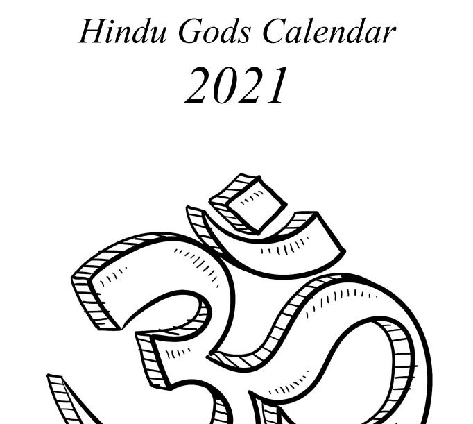 2021 Hindu Gods Calendar Book Interior - 1
