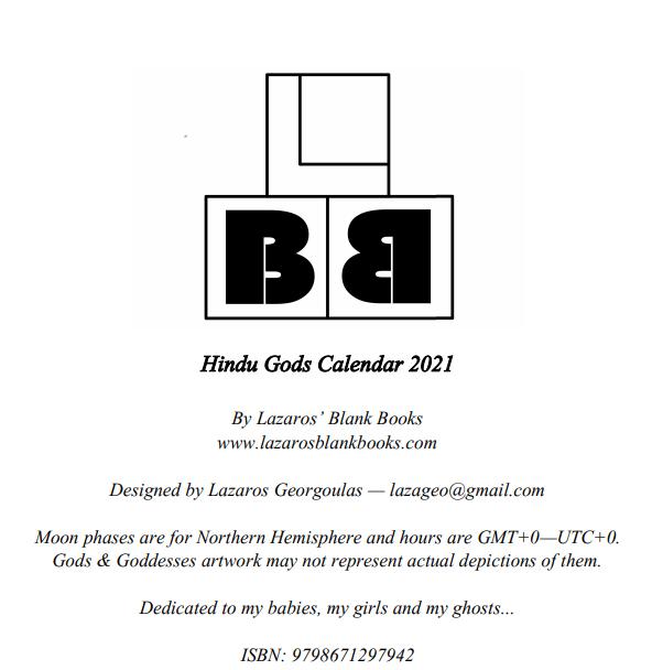 2021 Hindu Gods Calendar Book Interior - 2