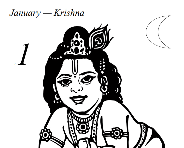 2021 Hindu Gods Calendar Book Interior - 5